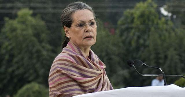 राहुल और मैं अध्यक्ष के चयन की प्रक्रिया में शामिल नहीं हो सकते: सोनिया गांधी - newsonfloor.com