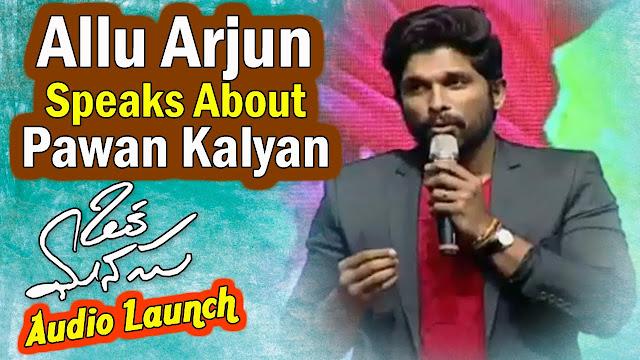 Allu Arjun Speaks About Pawan Kalyan Controversy