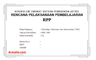 Download RPP KTSP TIK Kelas X SMA
