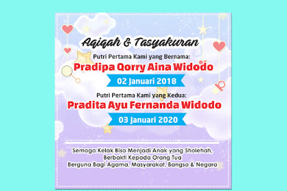 Download Template Desain Aqiqah Anak Format Corel Draw
