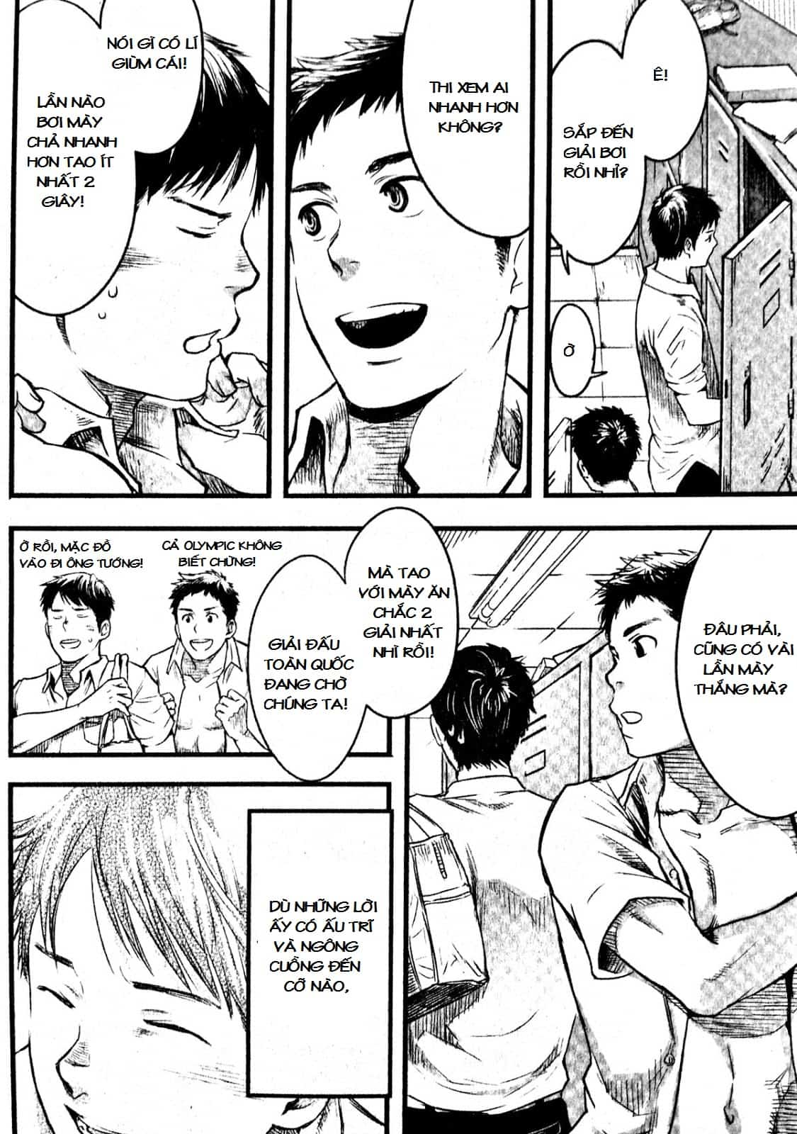 Trang 7 - Tuổi trẻ và Tội lỗi (- Tsukumo Gou (BOX)) - Truyện tranh Gay - Server HostedOnGoogleServerStaging