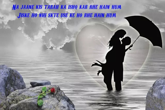 most romantic love shayari in hindi