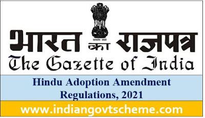 Adoption Amendment Regulations