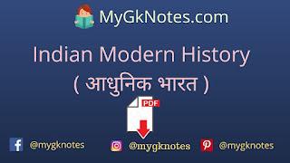 Indian Modern History ( आधुनिक भारत ) PDF By - Samrpan