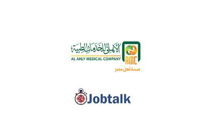 Al Ahly Medical Company Jobs | Public Relations Specialist