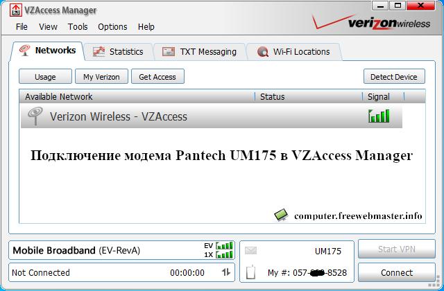 Подключение модема Pantech UM175 в VZAccess Manager