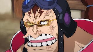 ワンピースアニメ 987話 ワノ国編   スクラッチメン・アプー   ONE PIECE Scratchmen Apoo