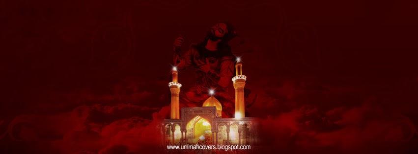 imam hussain house - photo #42