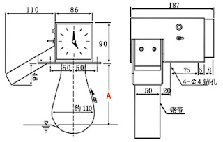 Oil Skimmer for CNC Machine NC-40