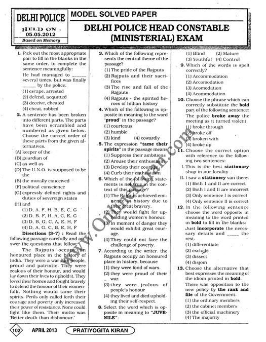 Cisf Head Constable Ministerial Question Paper Pdf