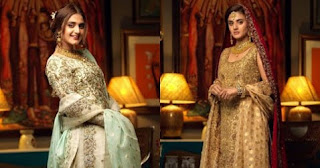 Bridal Photo Shoot of Beautiful Actress Hira Mani