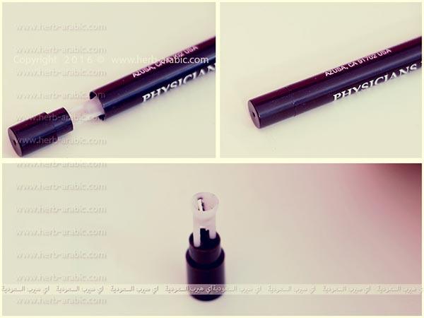 براية قلم الكحل