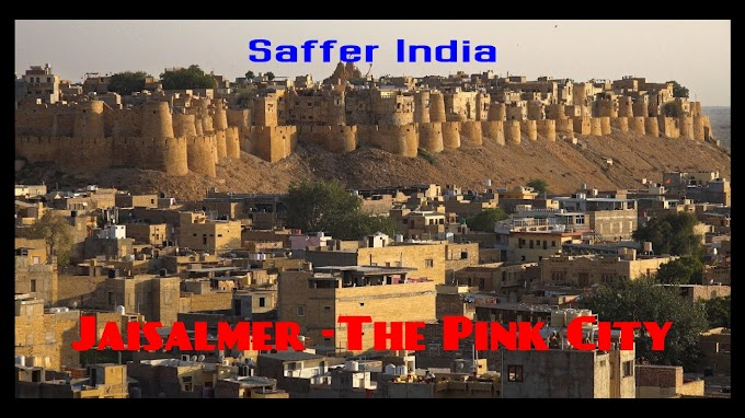Dubai of India Jaisalmer | Best Place To Visit In jaisalmer Hindi