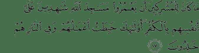 Surat At Taubah Ayat 17