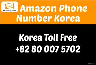Amazon Customer Number Korea