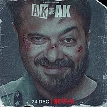 AK vs AK Full Movie Download 720p, 480p, HD Hindi Movie Download