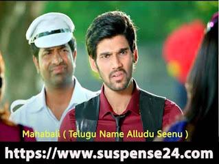 mahabali south movie hindi dubbed
