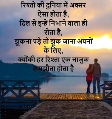 love dp for WhatsApp Phots