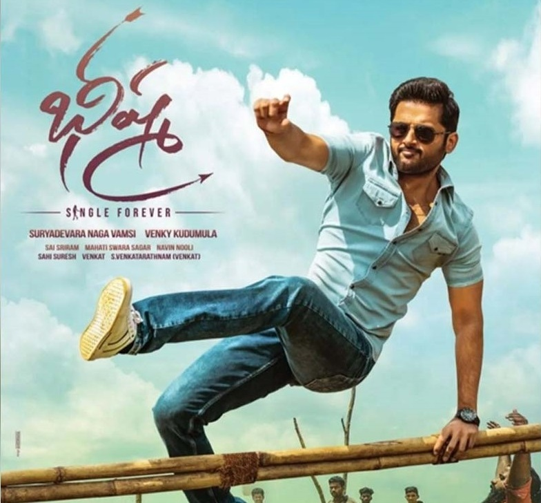 Bheeshma Review and Rating, Nithin new movie review