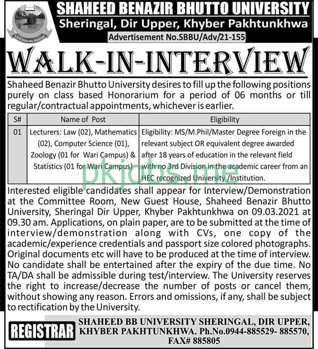 Latest Shaheed Benazir Bhutto University Teaching Posts 2021