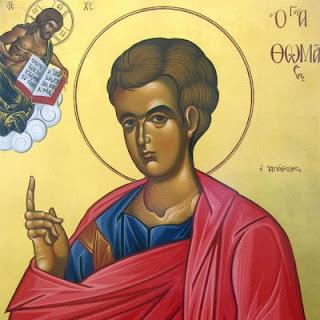 апостол Тома