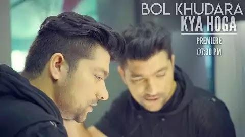 Bol Khudara Kya Hoga Lyrics - Manan Bhardwaj | Latest Hindi Love Song