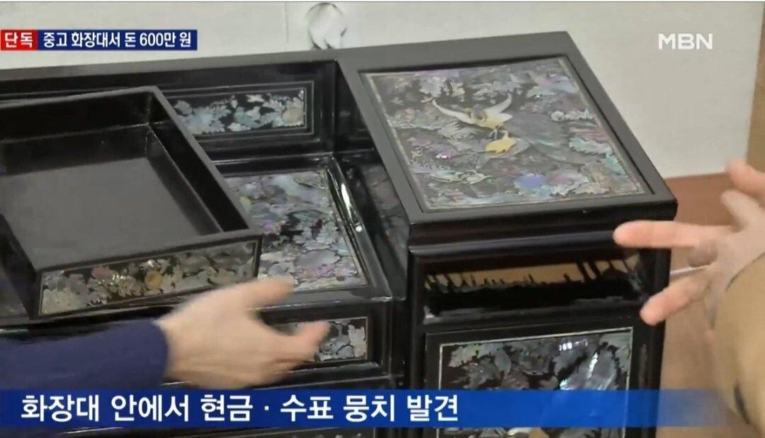 [유머] 중고 화장대서 현금 600만원 발견 -  와이드섬