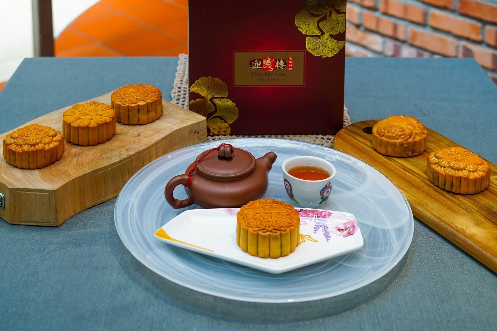 Ying Ker Lou: 2020 Mooncakes
