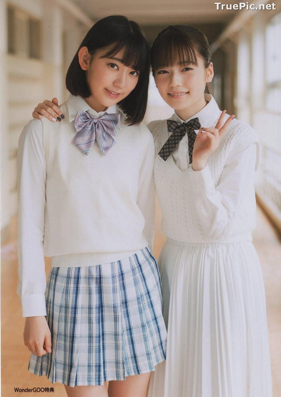 Image Japanese Singer and Actress - Sakura Miyawaki (宮脇咲良) - Sexy Picture Collection 2021 - TruePic.net - Picture-9