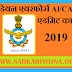 Indian Airforce AFCAT  Admit Card 2019 Date 02 Aug 2019