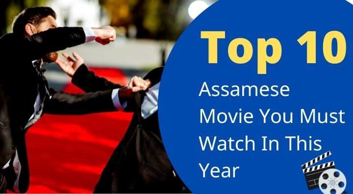 Top 10 Assamese Movie You Must Watch In 2021