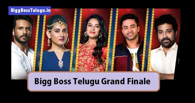 Bigg Boss Telugu Season 1 Full Episodes, Participant Details