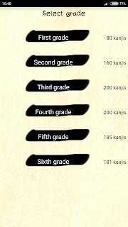 School Kanji grade 1 - 6