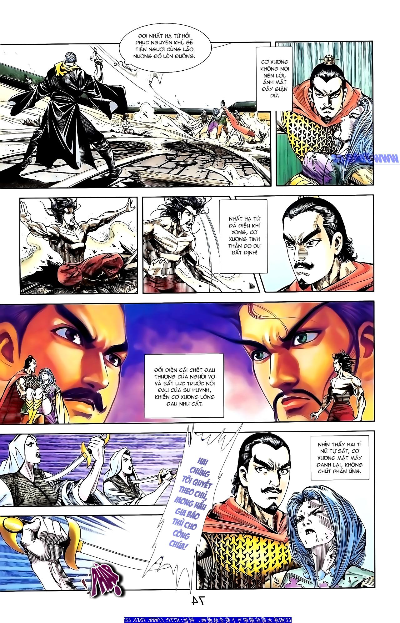 Cơ Phát Khai Chu Bản chapter 151 trang 20
