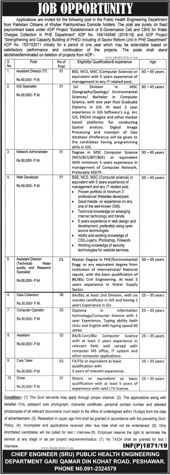 public health engineering department jobs 2019,public health engineering,government jobs,public health engineering department,govt jobs,public health engineering department kpk jobs 2019,jobs in public health engineering department,public health engineering department assam,jobs in public health engineering department in quetta,public health engineering department (phed)