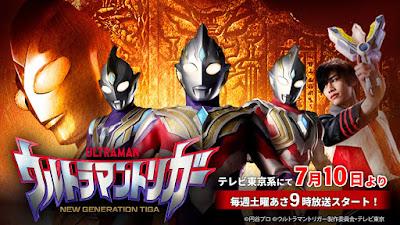 Ultraman Trigger: New Generation Tiga Official Trailer