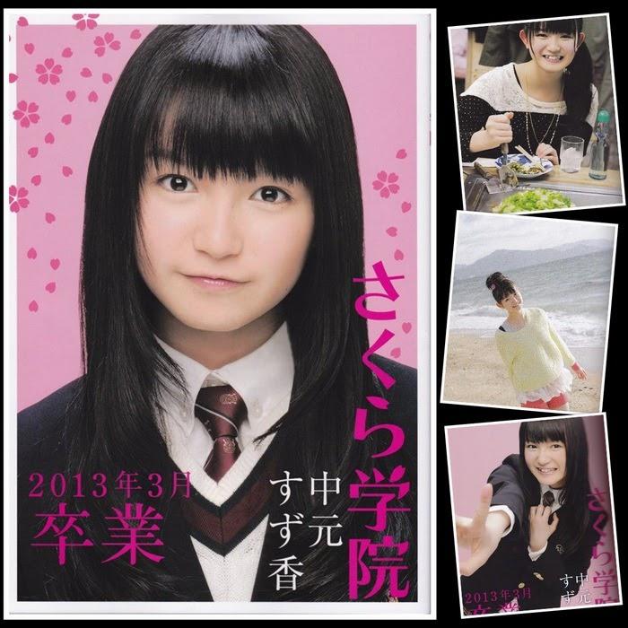 1836 [Photobook] Suzuka Nakamoto 中元すず香 & さくら学院 2013年3月 卒業 (2013-04-15)