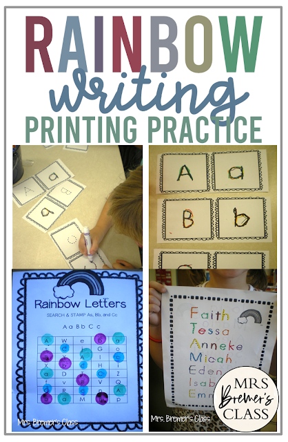 Rainbow Writing printing practice for alphabet and letter formation and sight word learning in Kindergarten and First Grade