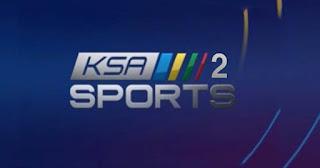 مشاهدة قناة السعودية الرياضية الثانية ksa sport 2 بث مباشر اون لاين