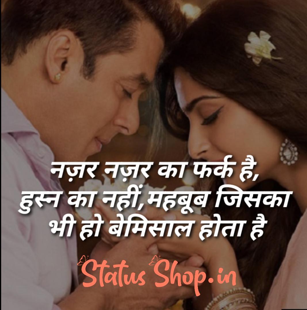 Romantic-whatsapp-status