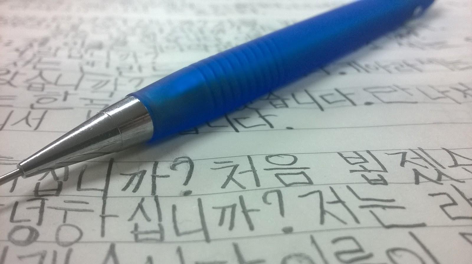 Korean Opiskelu