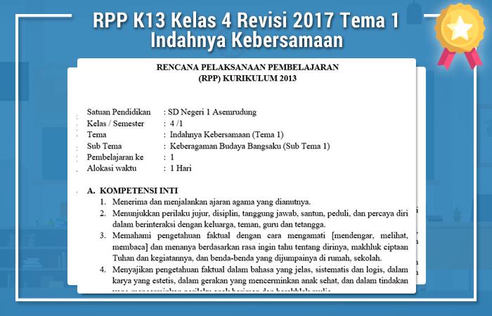 RPP K13 Kelas 4 Revisi 2017 Tema 1 Indahnya Kebersamaan