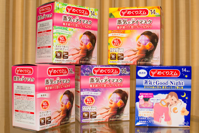 Made-in-Japan MegRhythm Steam Patches and Eye Masks, from Kao Corporation.