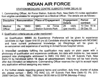 iaf-medical-officer-jobs-tngovernmentjobs-in