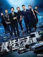 Hana 菊梓喬 Chan Hiu Yee Mong Gei Ngo Ji Gei 忘記我自己 Forgot Myself TVB Theme Ost Line Walker 2 Prelude Chinese Pinyin Lyrics