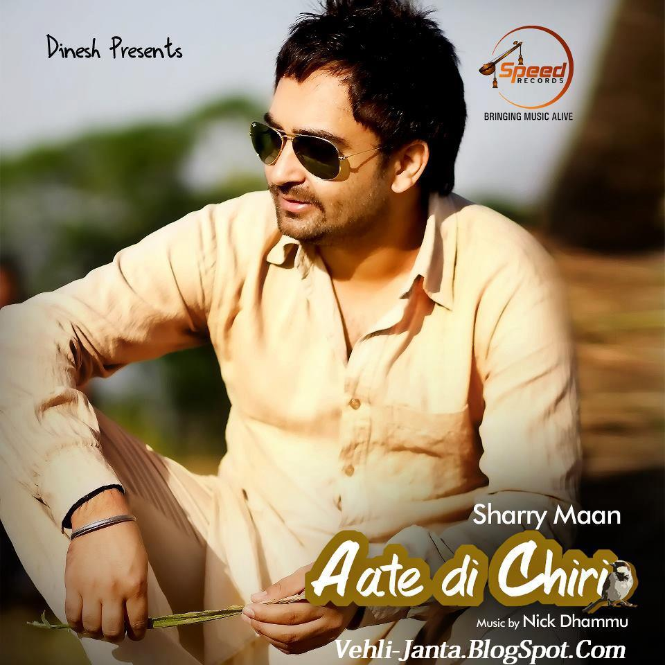 Tera Yaar Bathere Na Mp3 Song Dounlod: New Punjabi Full HD Song