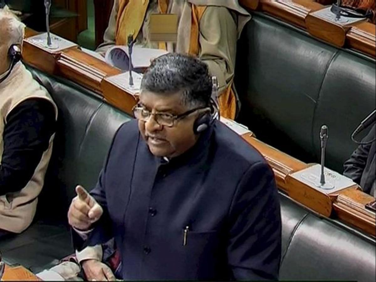 Strictness on Facebook-Twitter - India IT Minister said - Different rules are not approved in case of violence on Capitol Hill and Red Fort, we have to obey our law