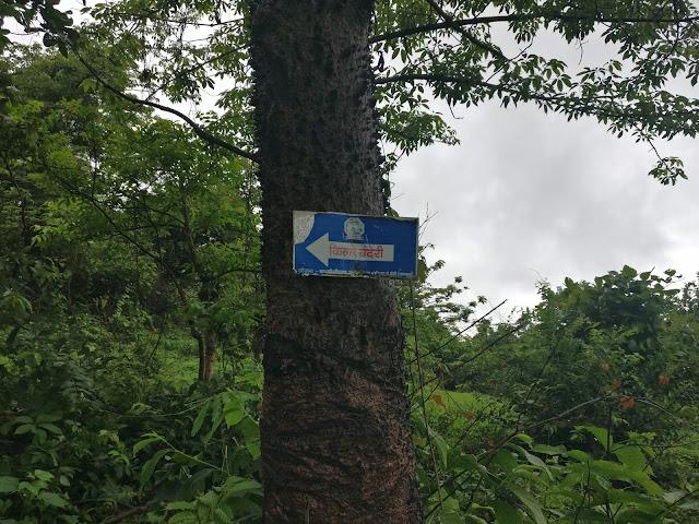 CHANDERI FORT PANVEL