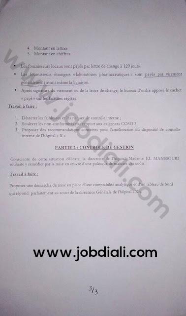 Exemple Concours de Recrutement des Administrateurs 2ème grade (Audit et Contrôle de Gestion) 2019 - CHU IBN ROCHD