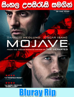 Mojave 2015 Watch Online